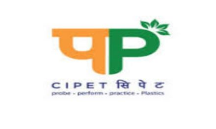 CIPET Recruitment 2021: Apply for Chief Manager & Manager Posts.