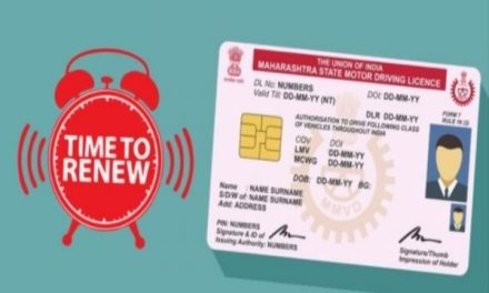 How to renew your driving license, also know driving license renewal status