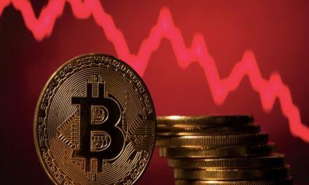 Bitcoin below $30,000, dogecoin marginally higher.