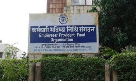 EPFO subscribers likely to get 8.5% EPF interest for FY21 soon. Know how to check updated balance