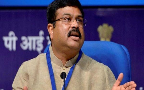 Education minister launches 'Nadi ko Jano' app