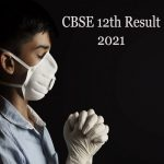CBSE Class 12th Result 2021 LIVE : Result to be announced at 2 pm