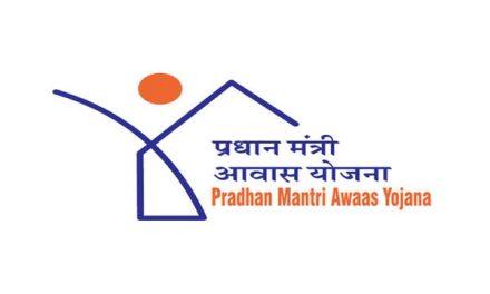 How to track Pradhan Mantri Awas Yojana application status