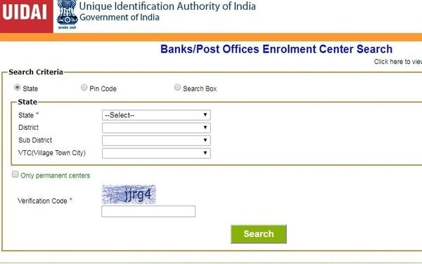UIDAI update: Aadhaar card address change process changed, check the new rules.