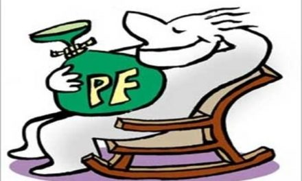 PF Alert: EPFO advises you to follow this points, details here.