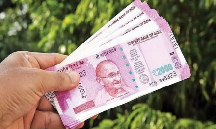 Good News: Family pension limit raised from Rs 45,000 to Rs 1.25 lakh, here is all you want to know