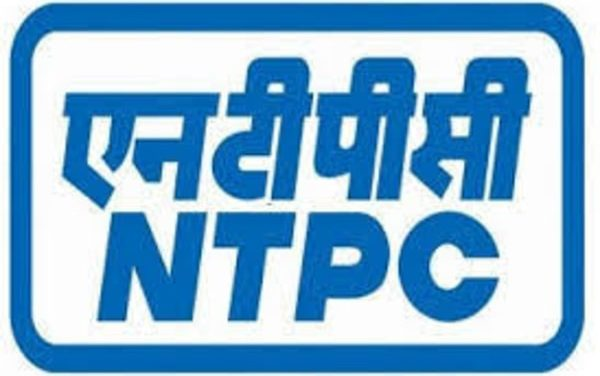 NTPC Artisan Trainee recruitment 2021: Apply for 53 posts.