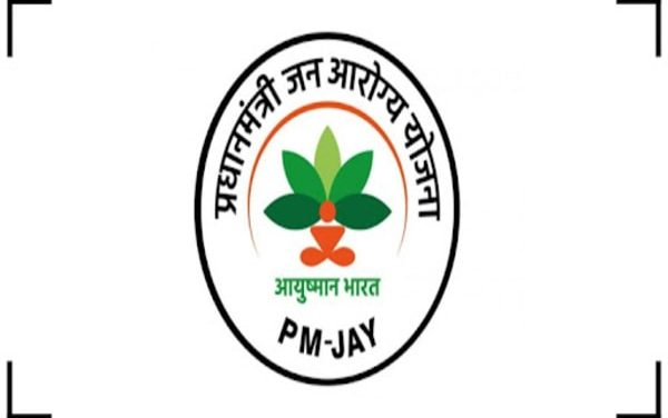All about Ayushman Bharat Scheme, eligiblity and application process.