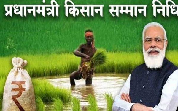 PM Kisan Samman Nidhi Yojana: Farmers to Get Rs 4000 Soon, check the details.