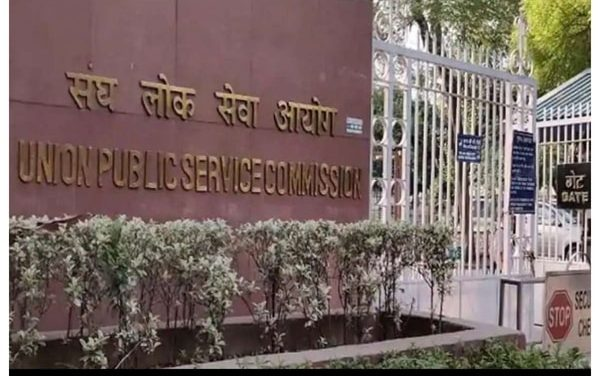 UPSC Civil Services Prelims 2021 exam on Sunday – check details and important guidelines