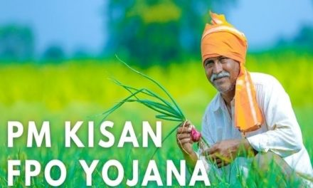 PM Kisan Yojana FPO Scheme: Farmers can avail up to Rs 18 Lakh; Here's how