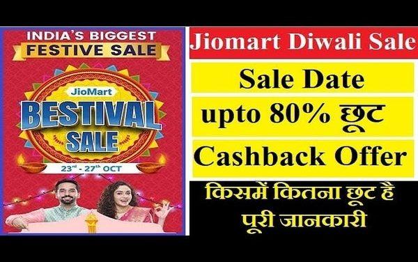 JioMart Bestival Sale 2021: Diwali offers, cashback, discount & more